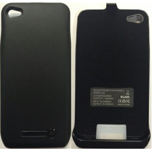 Iphone 4/4S battery bank cover