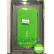 Intelligent Power Bank || 8000mah
